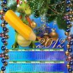 Новый Год Дракона