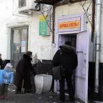 Сетевой маркетинг в России. Совок жив