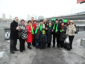 Еще фото с семинара Amway в Москве