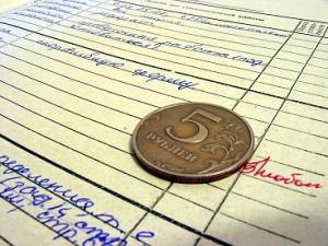 Закон о платном образовании