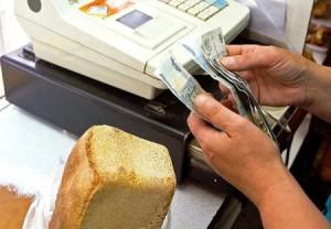Сколько стоит хлебопечка