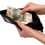 Откуда взять деньги на желанную вещь? Практический совет.