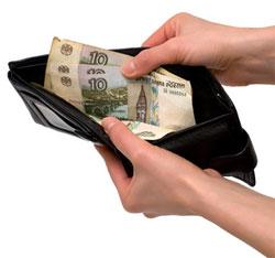 Откуда взять деньги