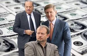 Богатые люди