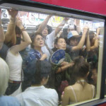 Лирика: вагон метро и ваши деньги.