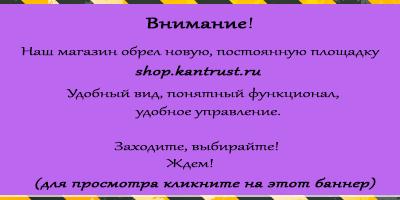 banner-shop5