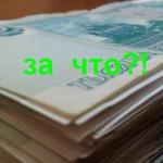 Бизнес МЛМ. За что платят деньги в сетевом маркетинге?