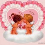 День всех влюбленных. А вы чем планируете заняться 14 февраля?