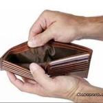 Я люблю, когда нет денег. Чем полезны периоды безденежья?