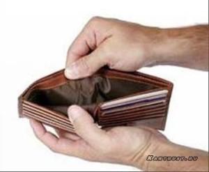 нет денег