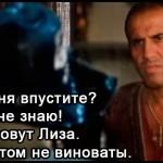 Женоненавистник, он же мизогин, он же Гоша, он же Георгий Иванович, он же может быть рядом с вами. Часть 4.