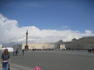 ekskursiya