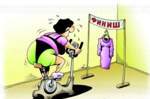 жрать и не толстеть