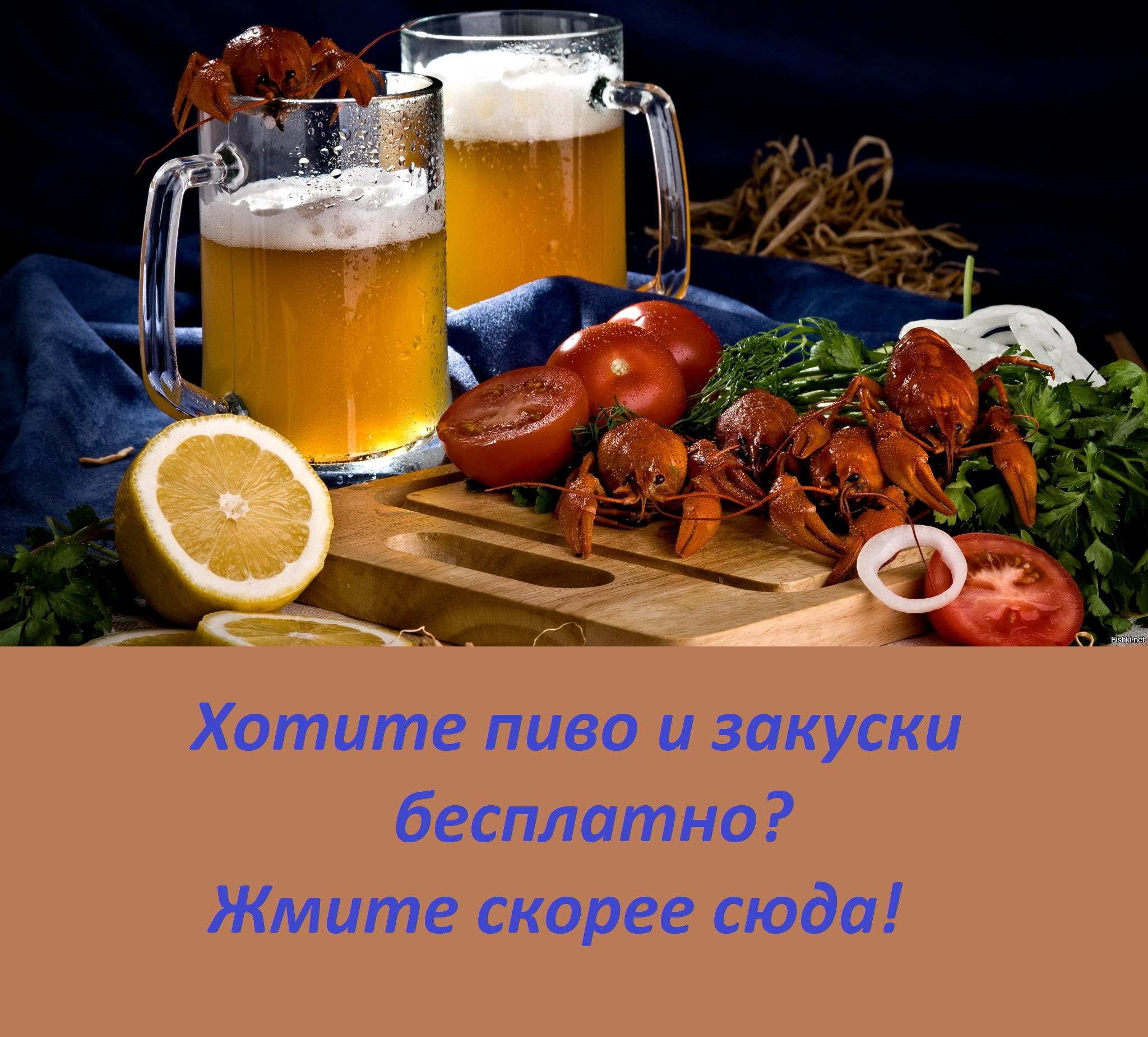 киллфиш бар